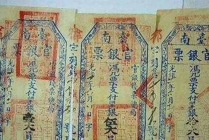 古代为什么没人伪造货币?专家:你看看那防伪标志,谁能造假?