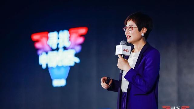 紫牛基金创始合伙人、少年得到董事长张泉灵:创业值得挑战,但是真的很难
