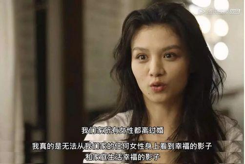 春夏怼网友上热搜!受原生家庭影响,她曾直言自己不会幸福!