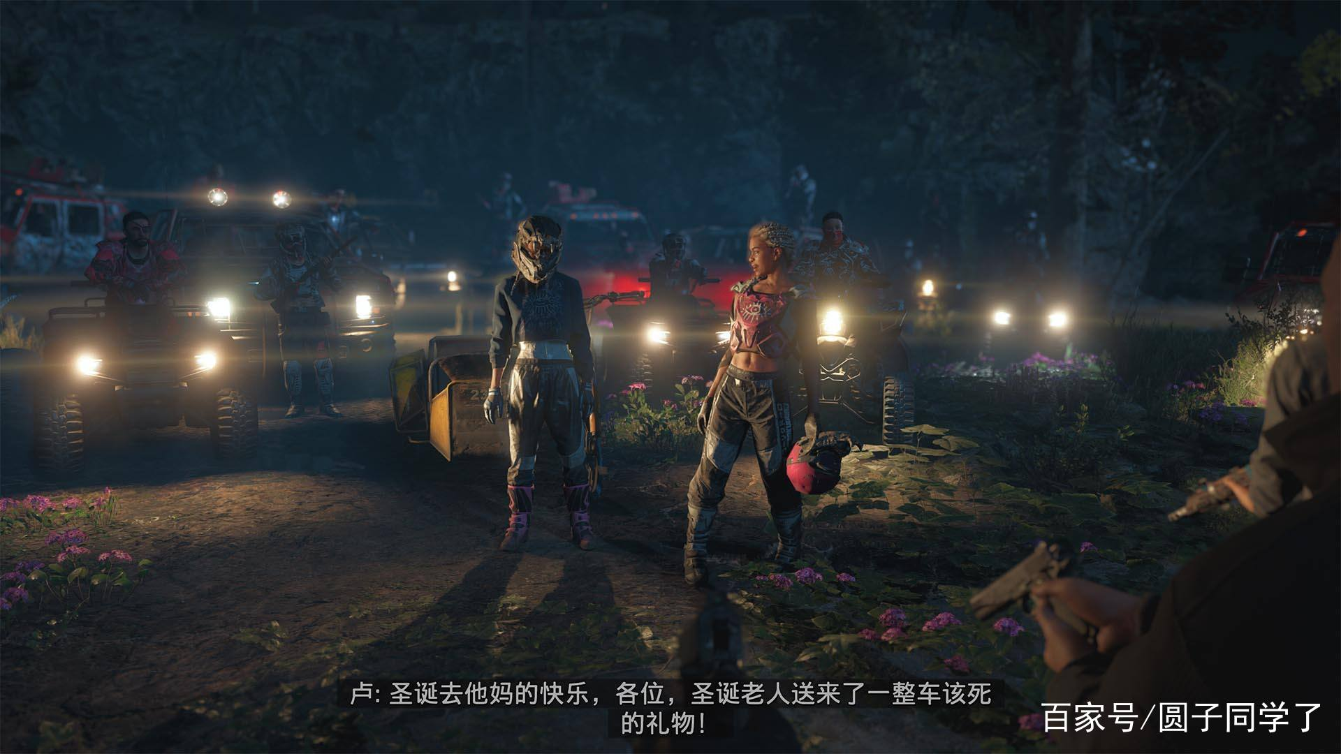 育碧新品孤岛惊魂:新曙光正式上线图片