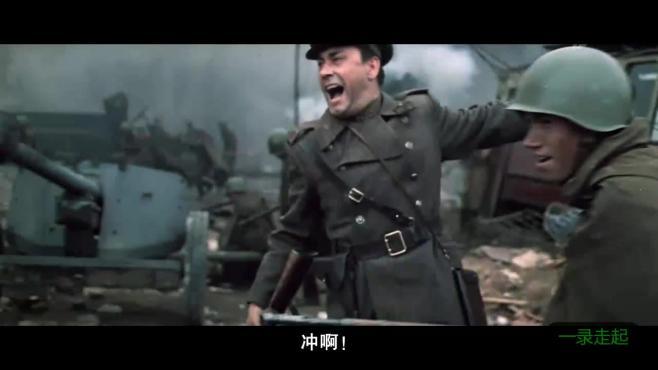好战争影片从不用太多解释,劲爆刺激而尊重史实