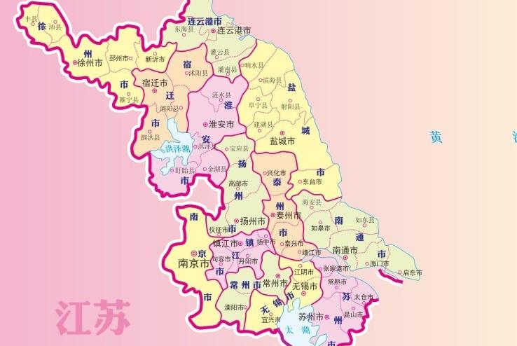 """江苏以""""水""""为名的县仅两个,紧密相连且历史渊源深厚"""
