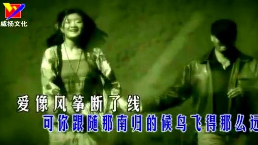 降央卓玛的西海情歌 在家的时候父亲经常听 真的不错