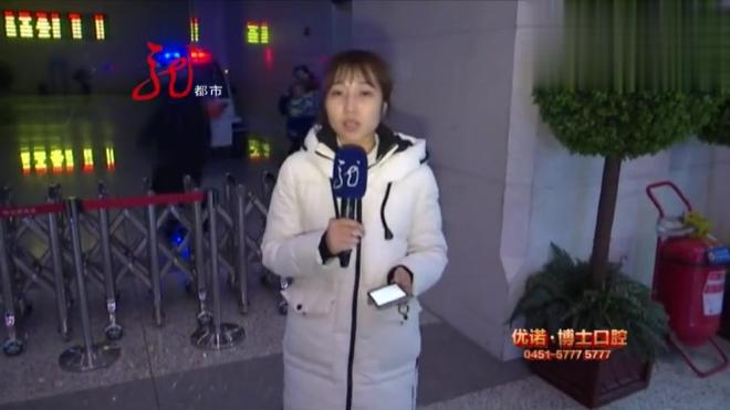 壮观!二十名犯罪嫌疑人被押解回哈尔滨