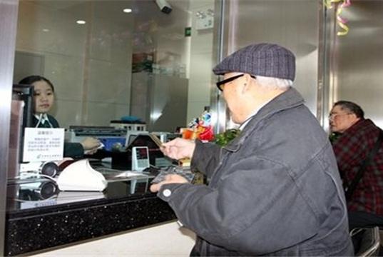 如果有人生前在银行有一笔存款,但没人知道,银行会怎么处理呢?