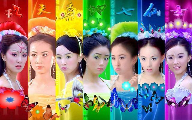 欢天喜地七仙女有那些人