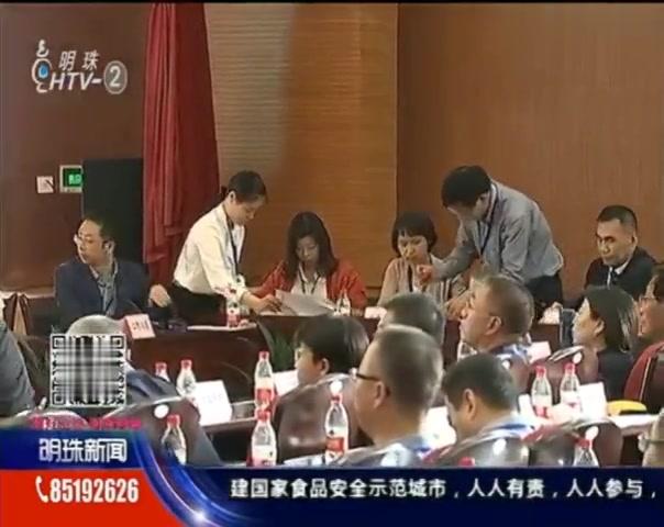 杭州民办初中摇号数据公布:最高派位比8.24:1