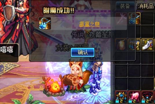 DNF:这个宝珠只有鬼剑士有用,给其他职业附魔就是浪费!