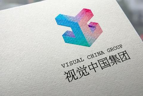 """视觉中国""""碰瓷""""版权背后:编辑类图片上升成收入主要来源"""