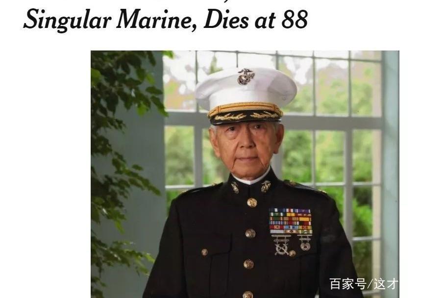 他,24岁,华裔美军,诱杀了一群中国军人