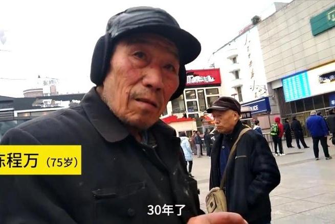 75岁老大爷过年车站拖行李挣钱,并称自己有3套房