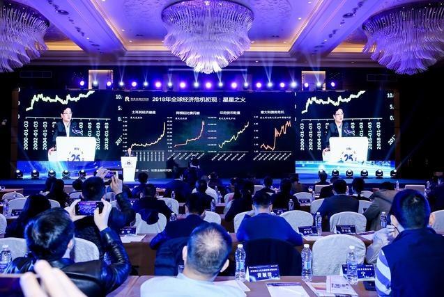 """陕国投的新常态:资本市场最老信托如何蓄势""""第二春"""""""