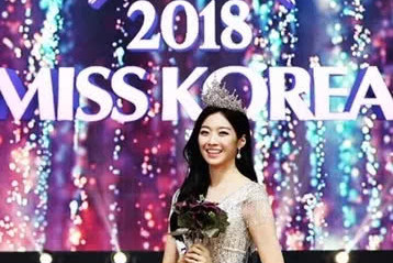 59kg韩国小姐被攻击身材肥胖 落泪透露自己不敢与人交往