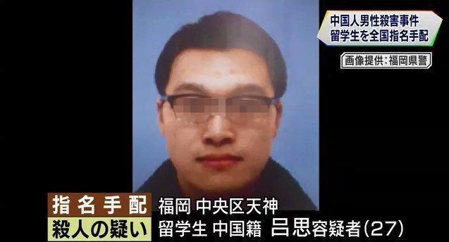 """又一起""""江歌案""""?中国籍留学生因情杀人,高中在辽读书成绩出色"""