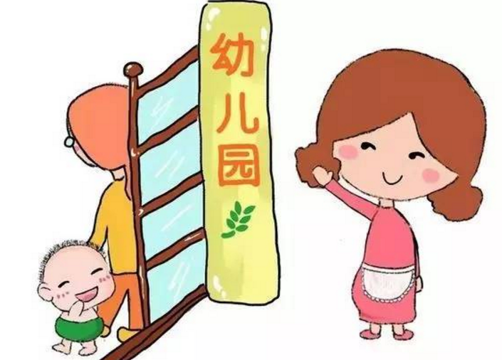 """了幼儿园,高兴得和老师,小朋友打招呼,回头看了我一看,说""""妈妈,再见"""""""