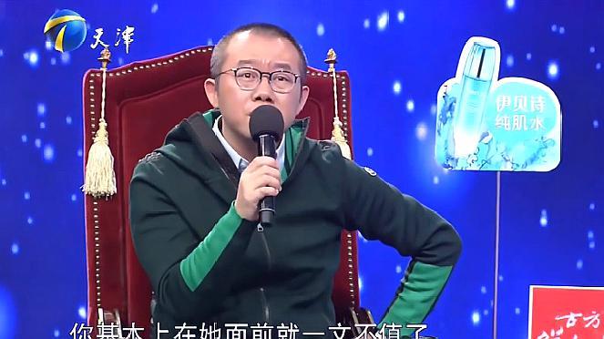 妻子眼里老公不像男人,直呼老公闭嘴,涂磊:这种话你都受得了?