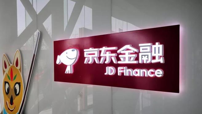 逆势上马P2P,京东金融在打什么算盘?