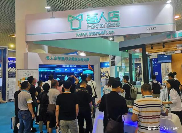 3天3万+专业观众!第2届中国国际人工智能零售展完美落幕 ar娱乐_打造AR产业周边娱乐信息项目 第12张