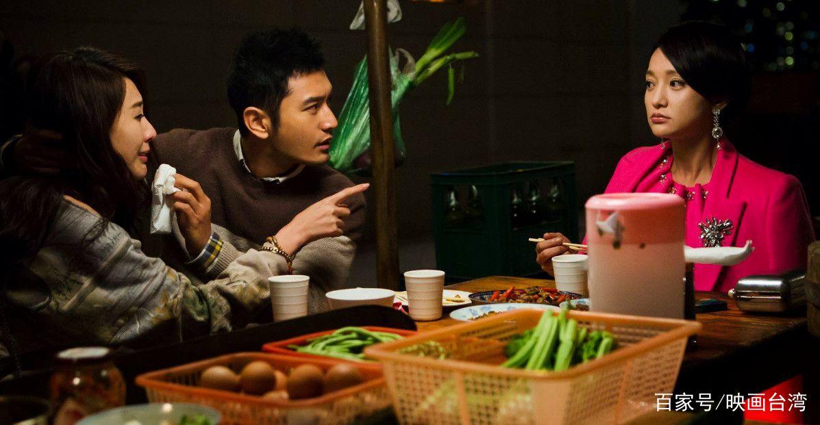 杨谨华嫁人,隋棠生三胎,两位撞脸的台湾偶像剧的表情包人咬生气