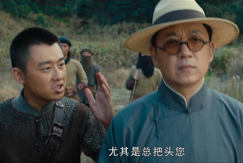 怒晴湘西花蚂拐贯穿始末,堪称最称职军师,老把头对其说了什么?