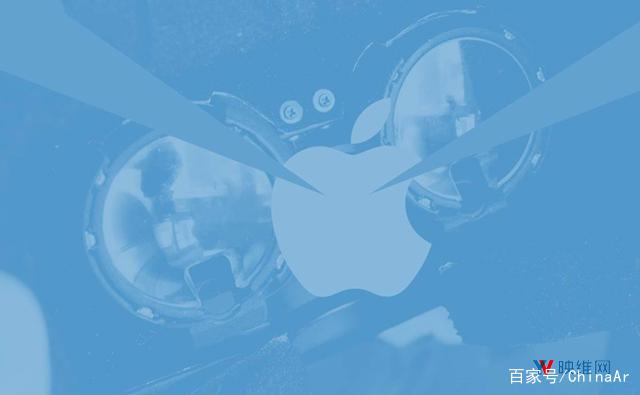 苹果AR硬件布局 新版ARkit macOS将支持AR头显