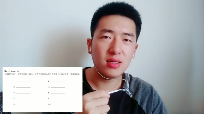 北京话专八听力测试 听.等风来 观看后的反应