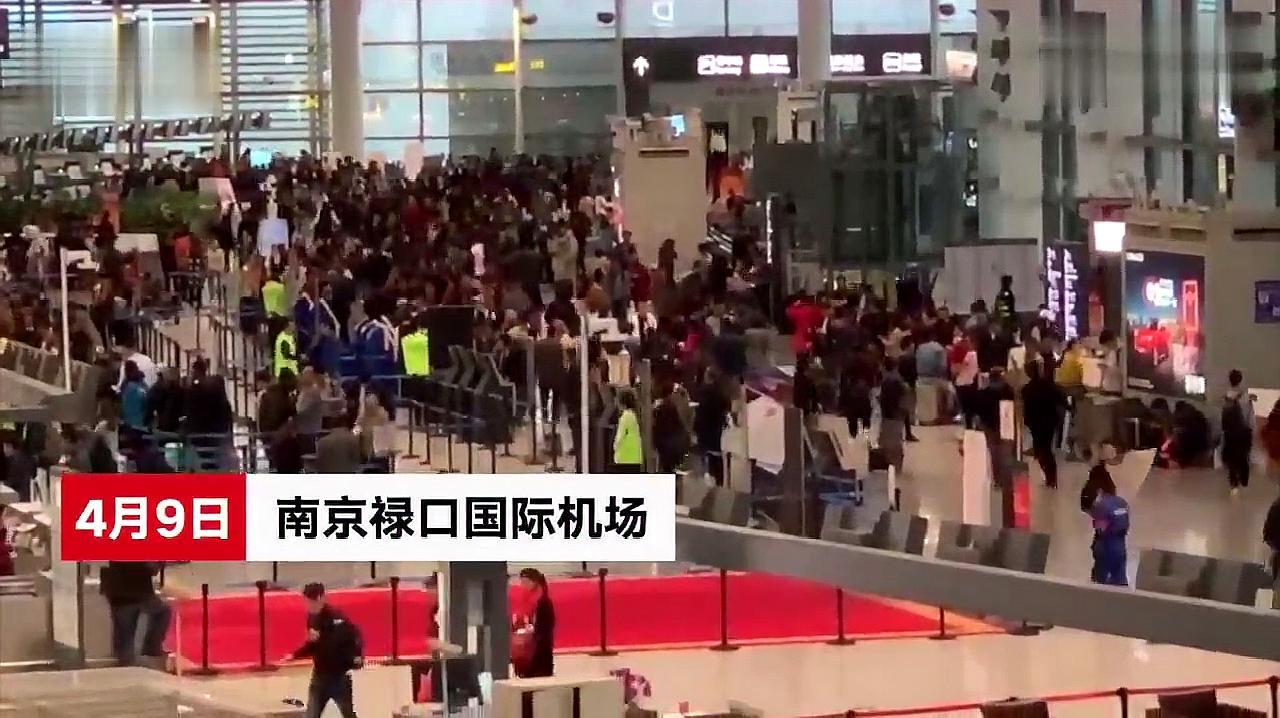 南京一航班疑似遭雷击,雷电天气机场大面积延误