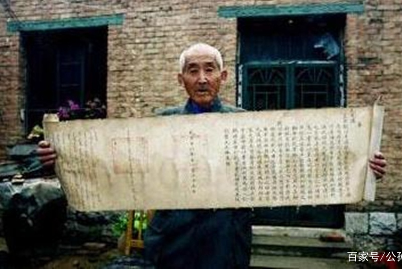 8旬老农有一祖传圣旨,已经传了19代,专家鉴定后捐给了国家