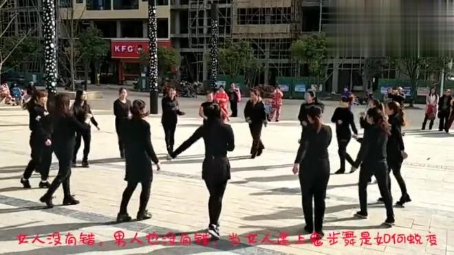 鬼步舞《女人没有错》都是男人惹的祸看女人遇上鬼步舞怎么蜕变