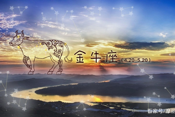 爱情中最爱耍心机的四个星座,天蝎座是天性,金牛座会隐藏