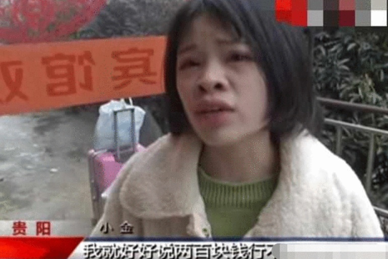 女子跟闺蜜住酒店,退房时却被罚款300,老板:房子太脏了!