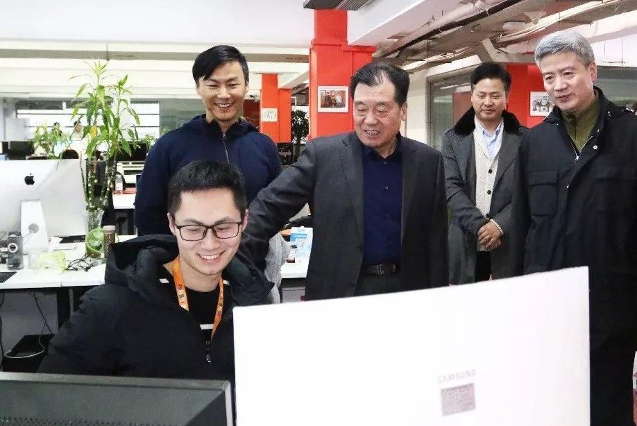 十一届浙江省政协副主席王建满调研盘石