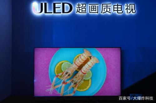 海信发布U8E和U7E系列超画质的4K电视