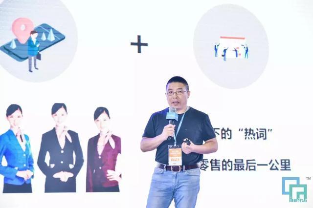3天3万+专业观众!第2届中国国际人工智能零售展完美落幕 ar娱乐_打造AR产业周边娱乐信息项目 第34张
