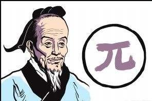 怎么证明圆的周长和直径之比是个常数?