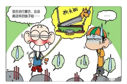 """搞笑漫画:呆头""""狗头铡""""金链价值3000元,在旺财面前却一文不值"""
