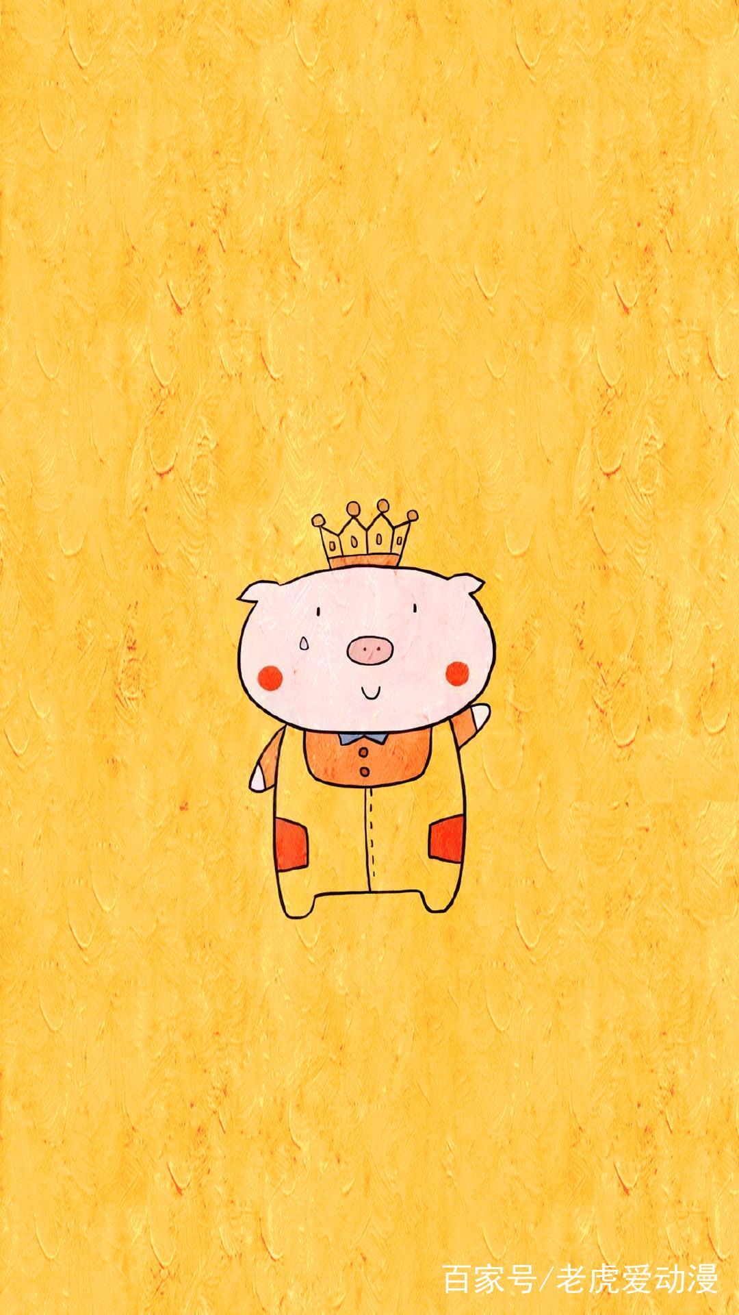 动漫壁纸:猪年手机壁纸!呆萌可爱的小粉猪比佩奇还要