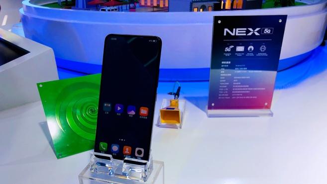 vivo 5G手机领跑无线通信,惊艳亮相中国移动全球合作伙伴大会!