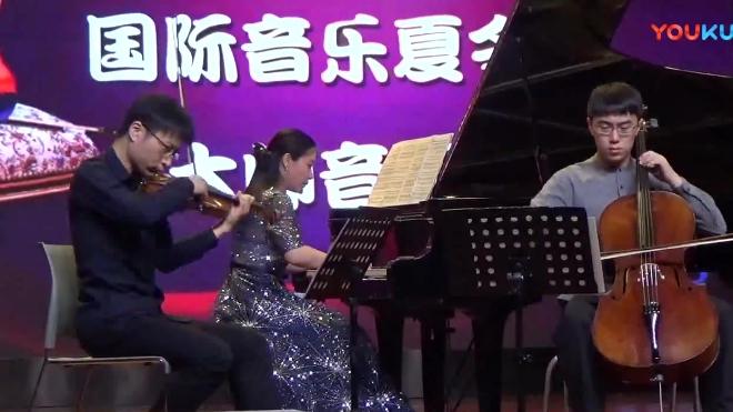 门德尔松钢琴三重奏 小提琴谢昊明 大提琴万翔 钢琴金肖依