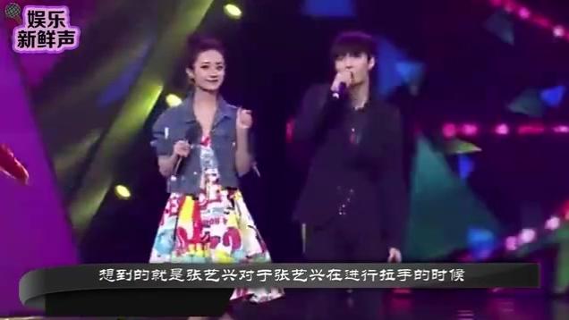 """陈伟霆 吴亦凡是圈内""""绅士手"""",但为何遇到赵丽颖就沦陷了!"""