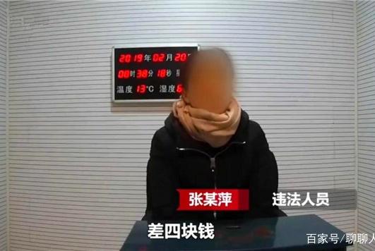 """年轻女子车站使用""""4元乞讨术"""",每天收入2000元,警方:拘留"""