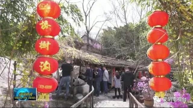 50多家中央省市媒体再次聚焦蒙阴!