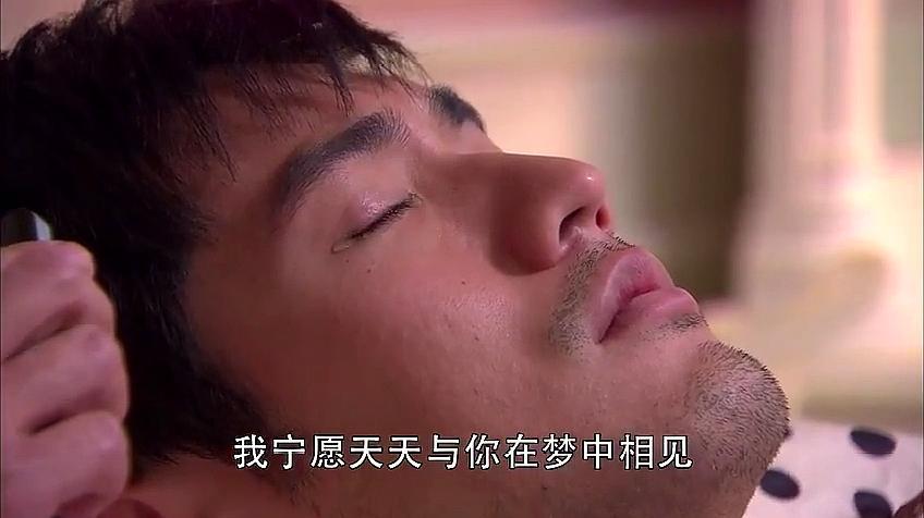 遇见王沥川结局:小秋哭着提分手,沥川永远闭上了眼睛,太惨了!