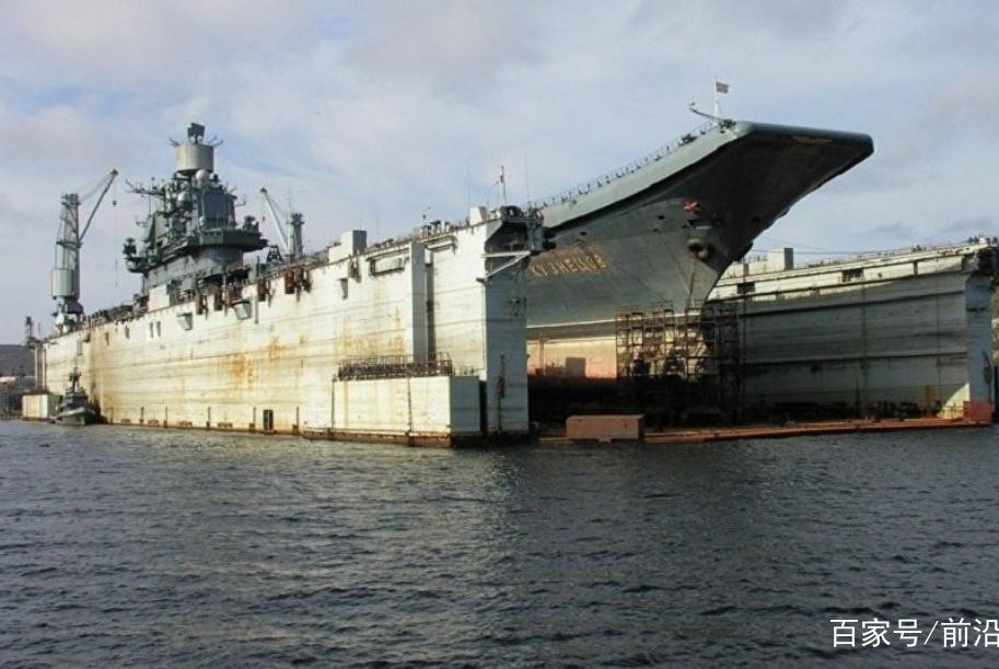 缺钱缺技术,俄军最后一艘航母要退役!俄罗斯呼吁大国帮助