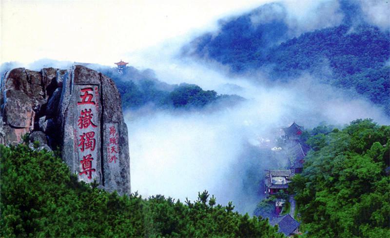 山东8大必游景点,除了泰山,其他7个你知道吗?