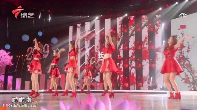 SING女团现场活力唱跳,实在是太精彩了,个个都是萌妹子!