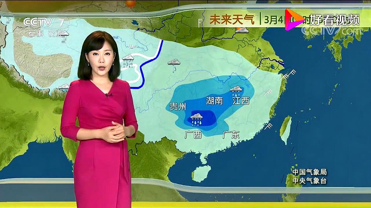 气象台:3月4-5日天气预报,降雨增多!中到大雨笼罩超5省