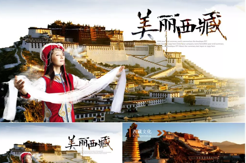 去西藏旅游,感受纯净的美