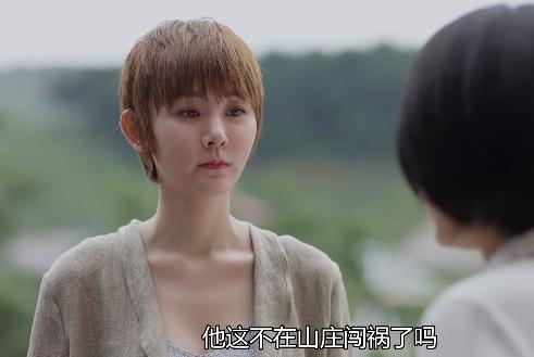 《乡村爱情11》5大美女洗牌:她戏份最少也上榜,最受关注还是她