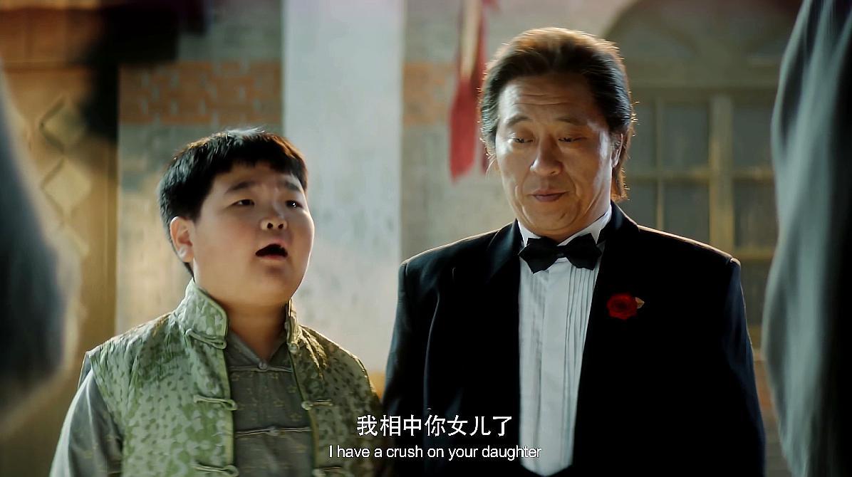 奉天往事:小胖子拜师学做麻花,理由简直笑死人,我相中你女儿了